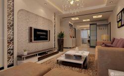 最新新房客廳裝修顏色搭配設計圖片