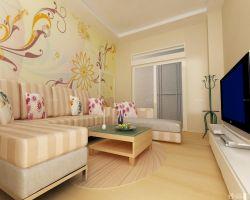 新房小客廳裝修顏色搭配設計圖片