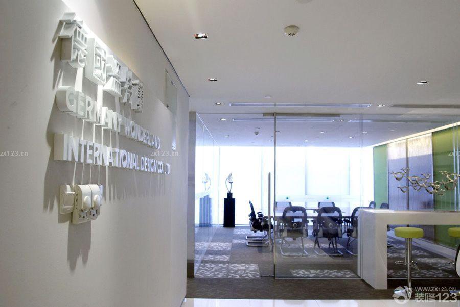 办公室形象墙设计图片大全_装修123效果图