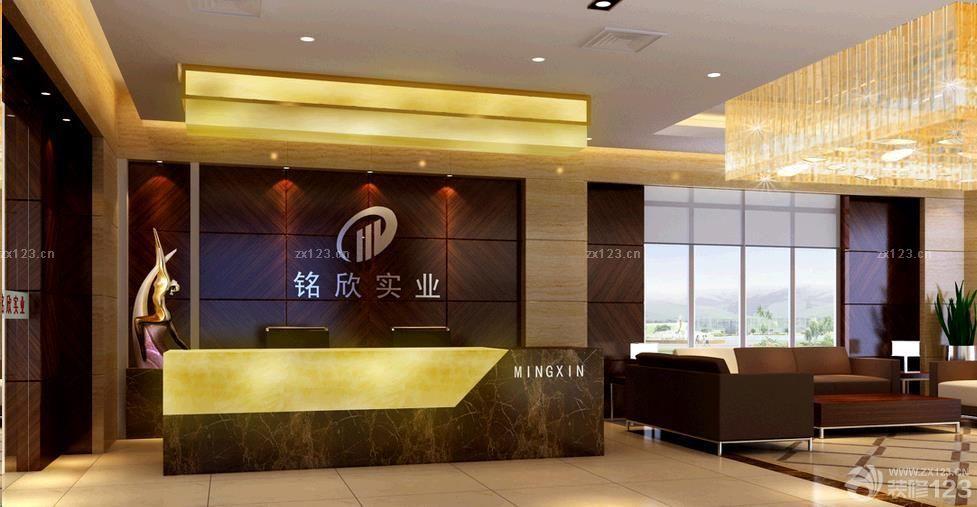 现代风格办公室前台墙面造型设计图