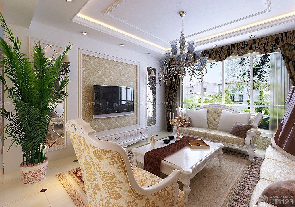 家装效果图 客厅 简欧风格小户型大客厅瓷砖电视背景墙装修图片大全图片