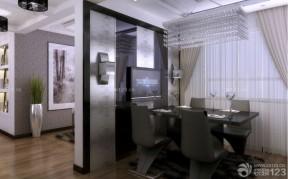 家庭餐厅 隔断设计