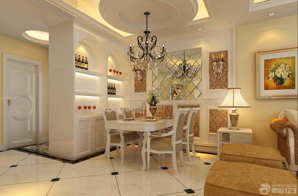 家装效果图 欧式 86平米小户型欧式酒柜装修实景图图片