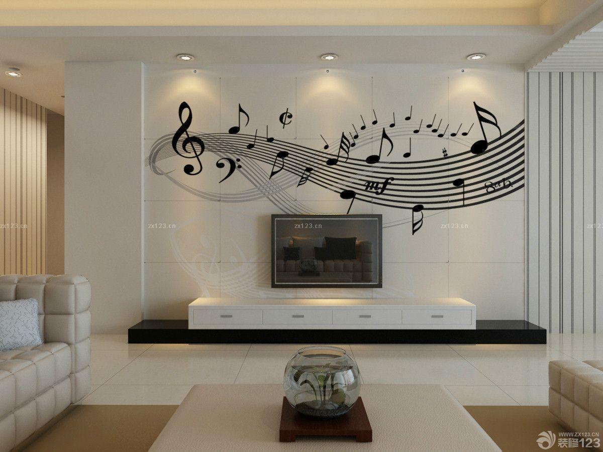 自建房室内艺术瓷砖电视背景墙设计效果图