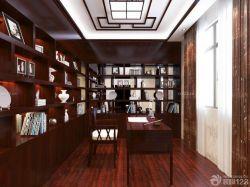 中式風格書房博古架圖片大全