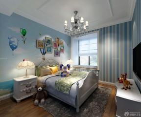 兒童房裝修案例 兩室兩廳