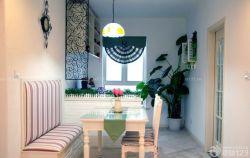 地中海田園混搭風格餐廳裝飾設計圖