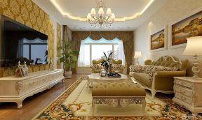 现代欧式风格 欧式沙发