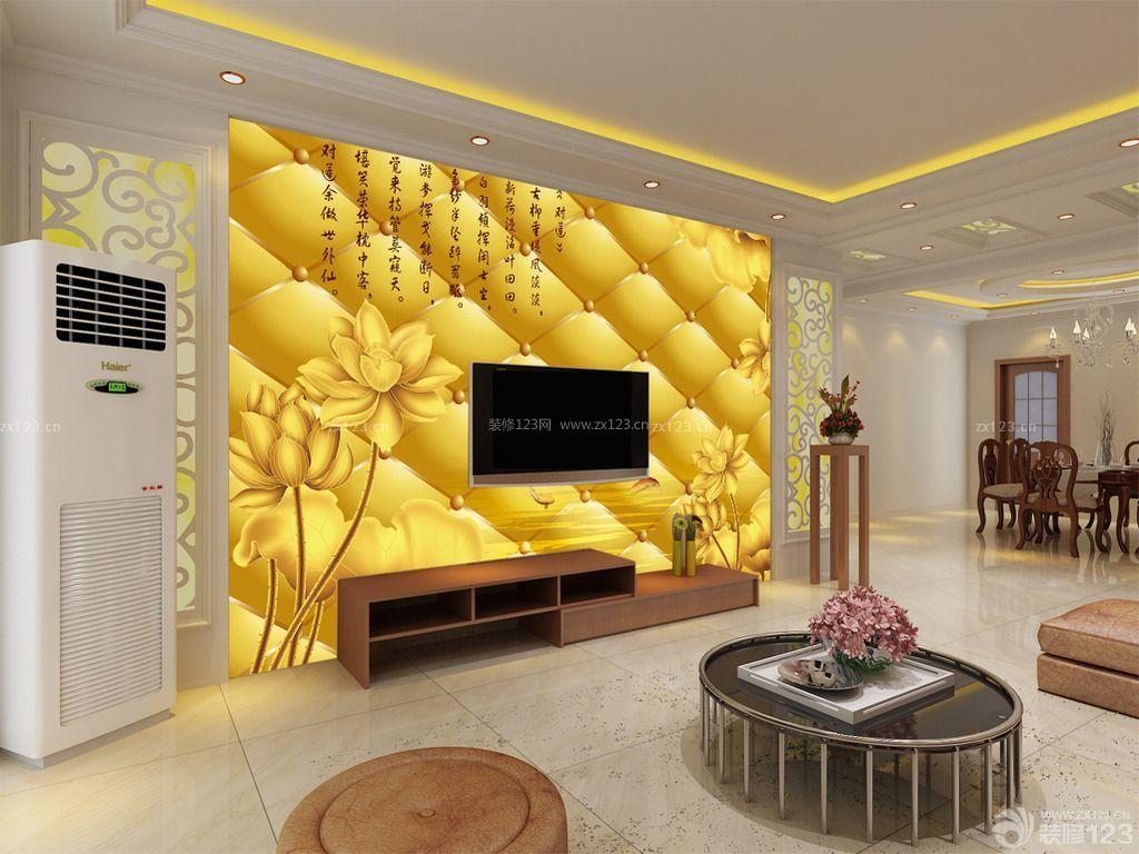 大客厅墙面金色壁纸电视背景墙装修设计图欣赏