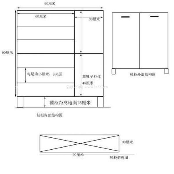 鞋柜尺寸图