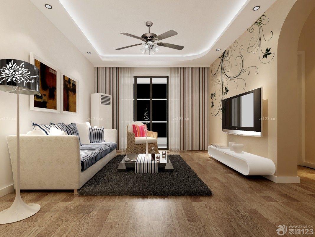 小户型两房一厅新房客厅装修效果图