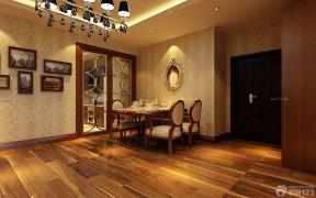 三室兩廳 家裝餐廳