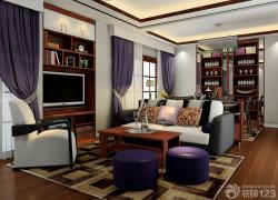 120平方新房子客廳設計圖