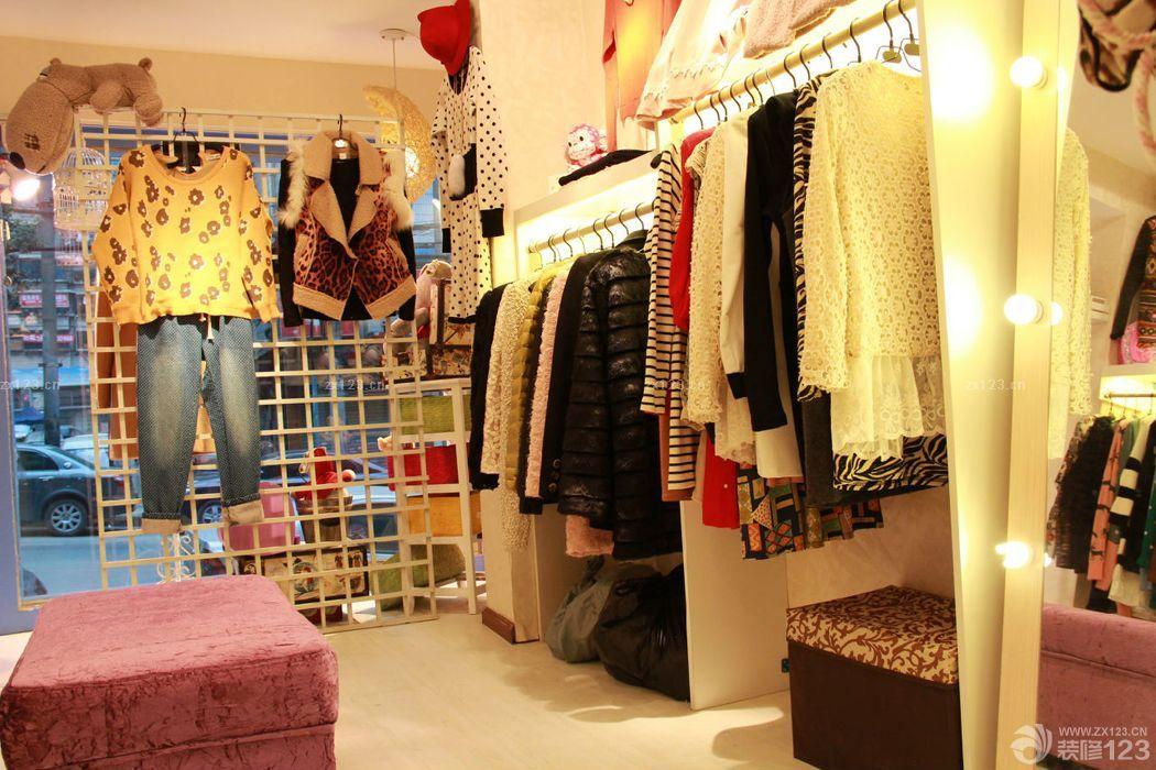 10平米服装店装修风格设计大全赏析2015