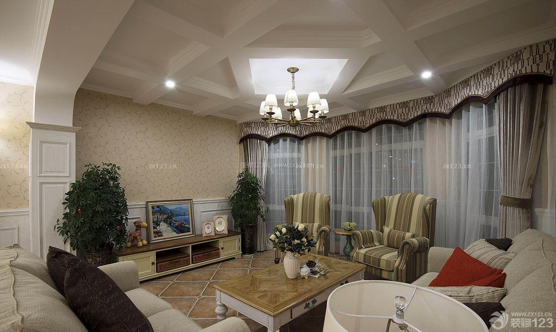 新房客厅美式乡村窗帘设计图片