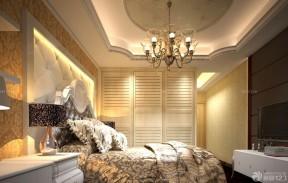 小戶型環保 臥室設計