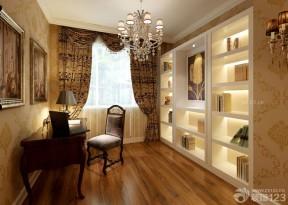 書房設計 美式書柜