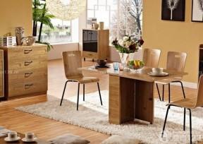 折疊式餐桌 現代風格