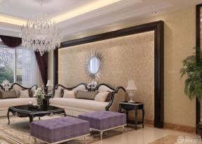 液体壁纸 美式室内设计