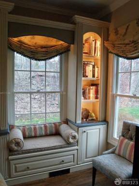 飄窗臺面 書房樣板間