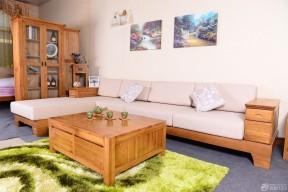 橡木家具 家庭客廳