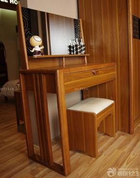 橡木家具 梳妝臺