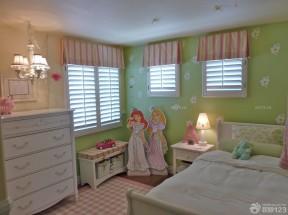 二室二廳改三室一廳 女生小房間