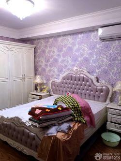 主臥室紫色花紋壁紙設計圖