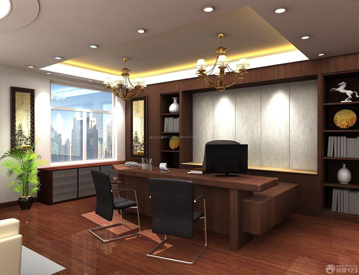 现代风格老板办公室装修实景图
