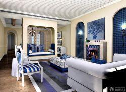 地中海風格小戶型躍式客廳裝修設計欣賞