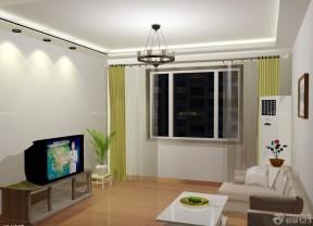 80平米簡裝 小客廳