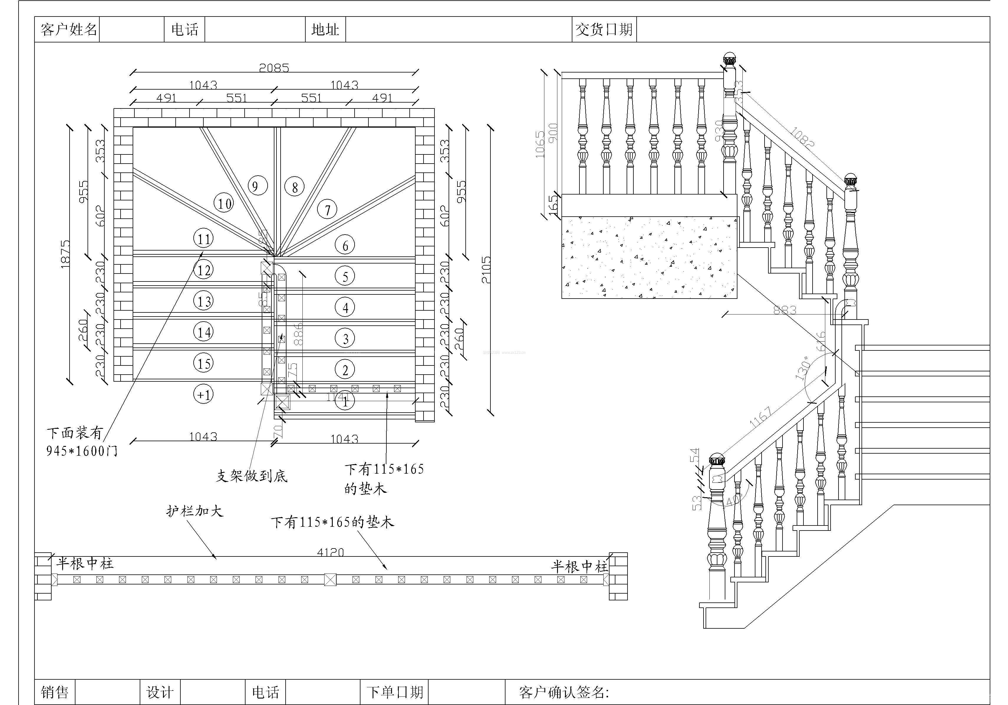 楼梯护栏立柱平面图
