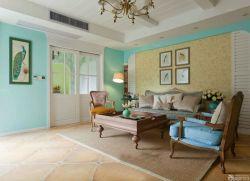 經典家裝房屋客廳設計樣板房