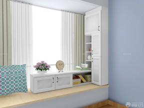 飄窗書桌 交換空間小戶型臥室