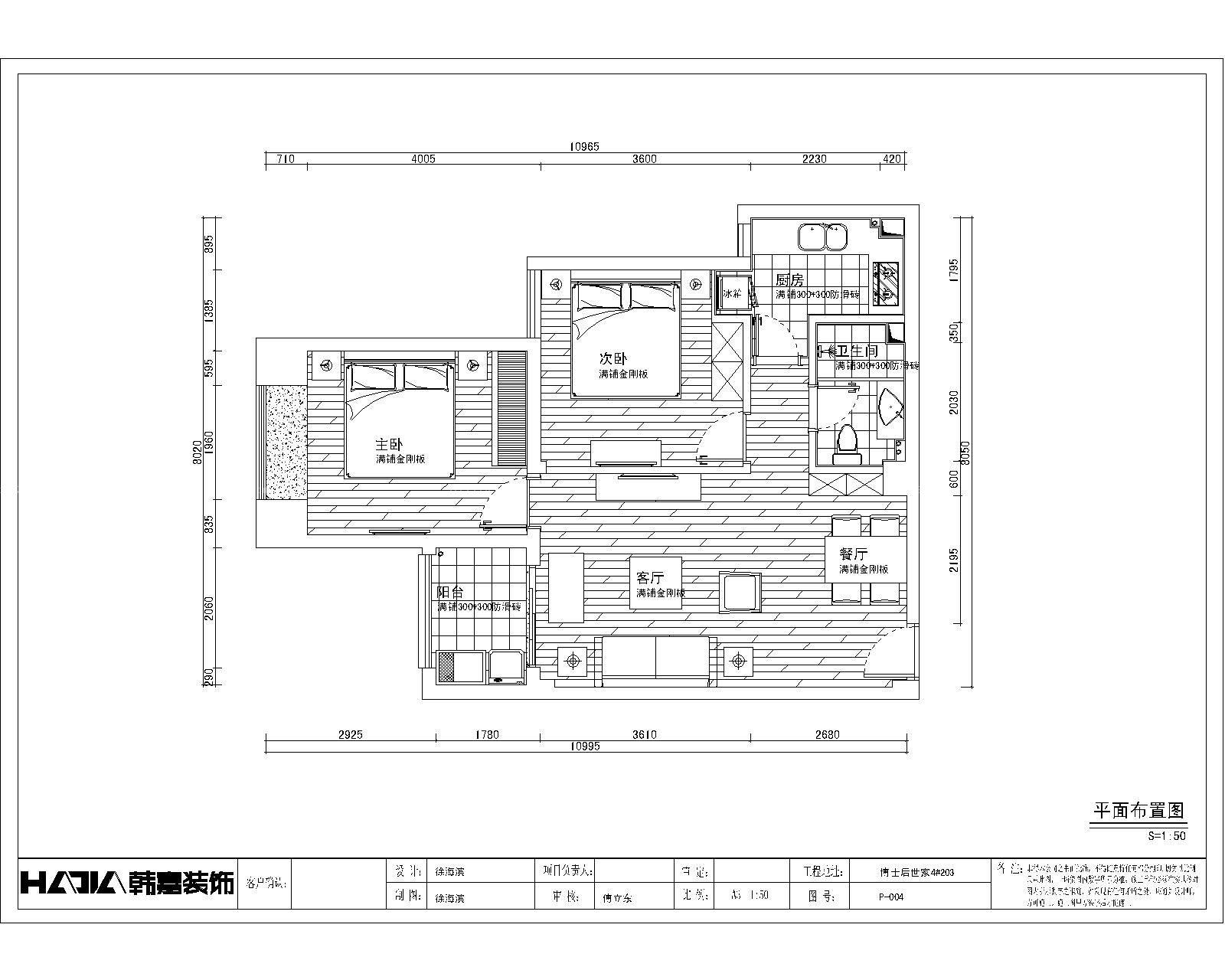 80平米房屋户型图