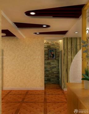小戶型客廳過道吊頂 藝術吊頂