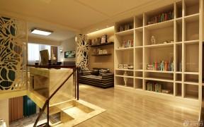 書房設計 書柜