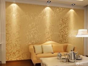 室內裝修墻紙大全 花紋壁紙