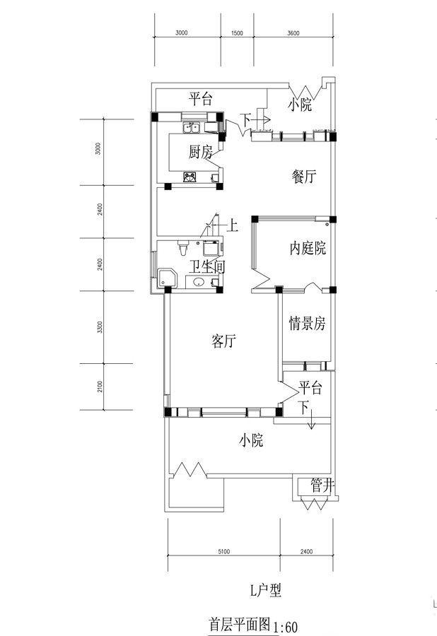 2015最新萨伏伊别墅平面图