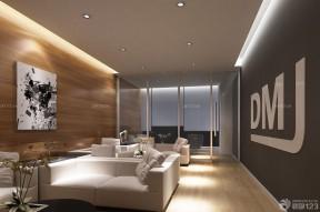 接待室 現代簡約風格