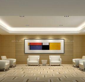 簡約風格接待室設計圖片-每日推薦