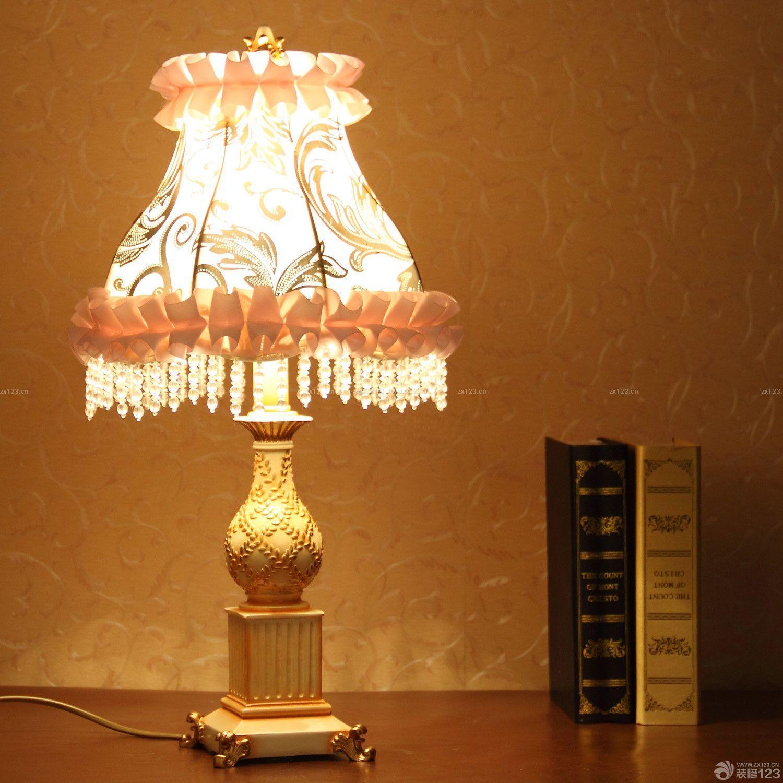 家装欧式台灯设计效果图
