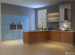 開放式廚房原木櫥柜設計圖