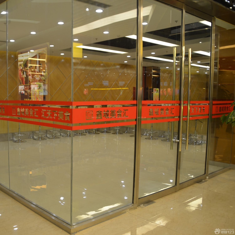 现代办公室玻璃门防撞条设计图_装修123效果图
