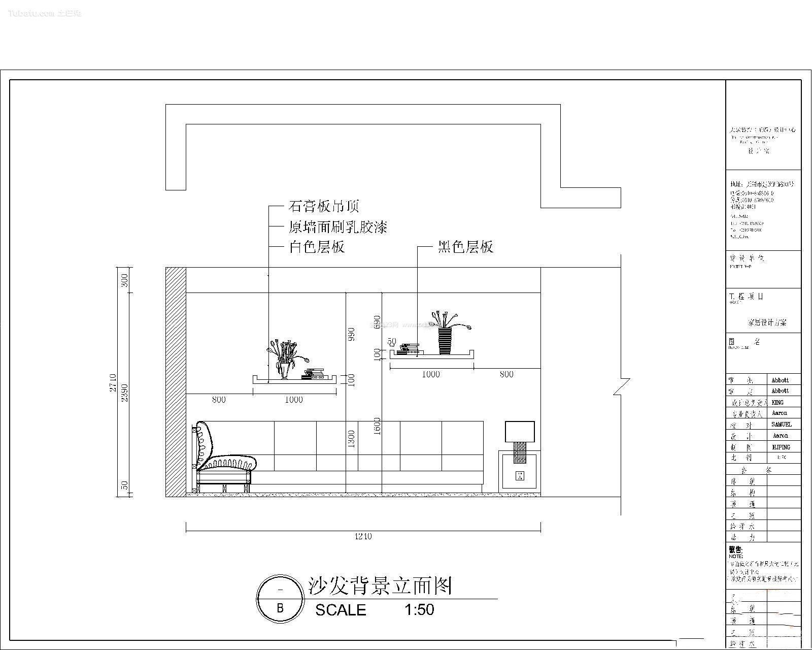 沙发背面立面设计图