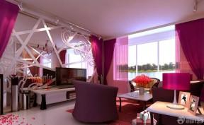 結婚新房裝飾圖 紅色窗簾