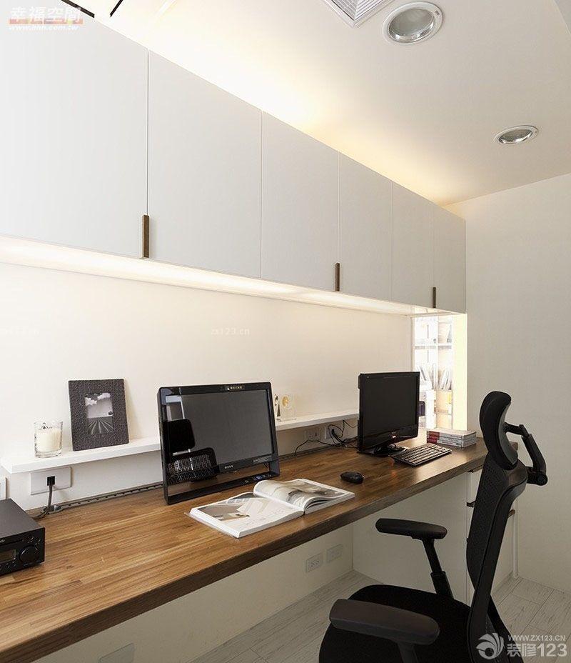 卧室书桌电脑办公桌装修设计图_装修123效果图