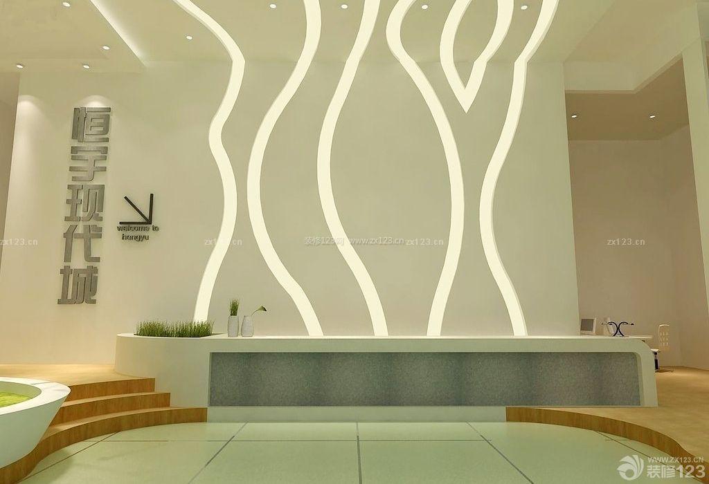 现代简约风格售楼部前台设计方案