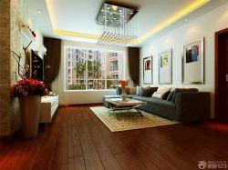 新房客廳背景墻設計圖片