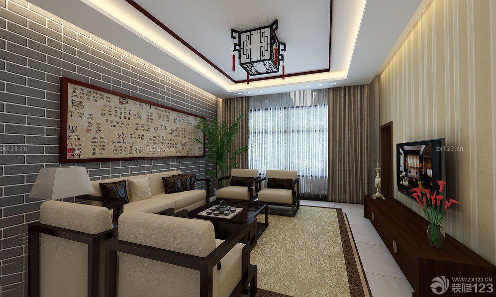 2015个性中式大客厅黑白窗帘装修图片